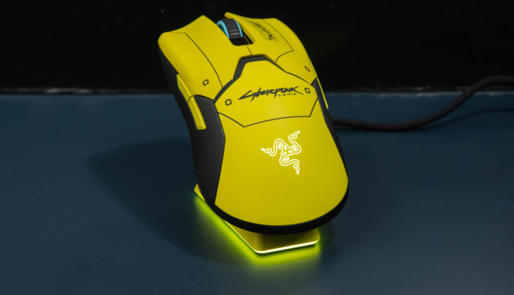 Razer Viper Ultimate Cyberpunk Edition